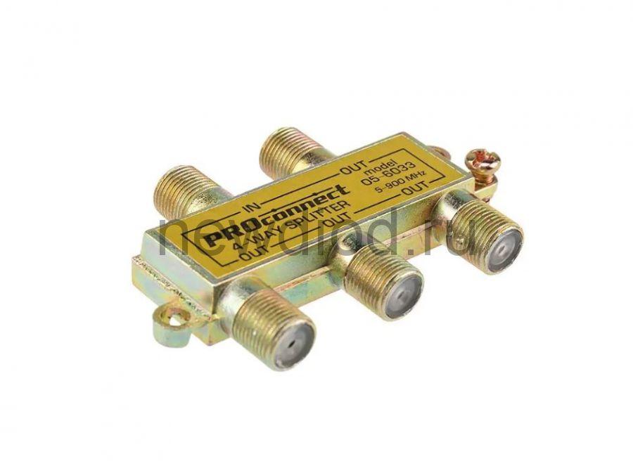 ДЕЛИТЕЛЬ  ТВ х 4 под F разъём  5-900 МГц  PROCONNECT