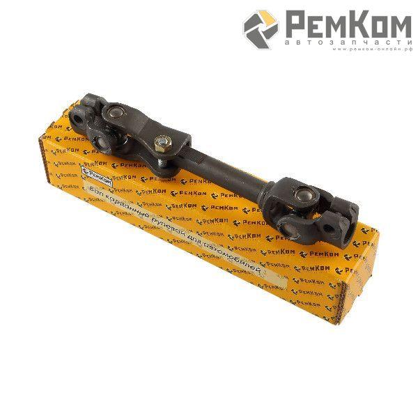 RK09049 * 2170-3422092 * Вал карданный рулевой для а/м 2170 в сборе