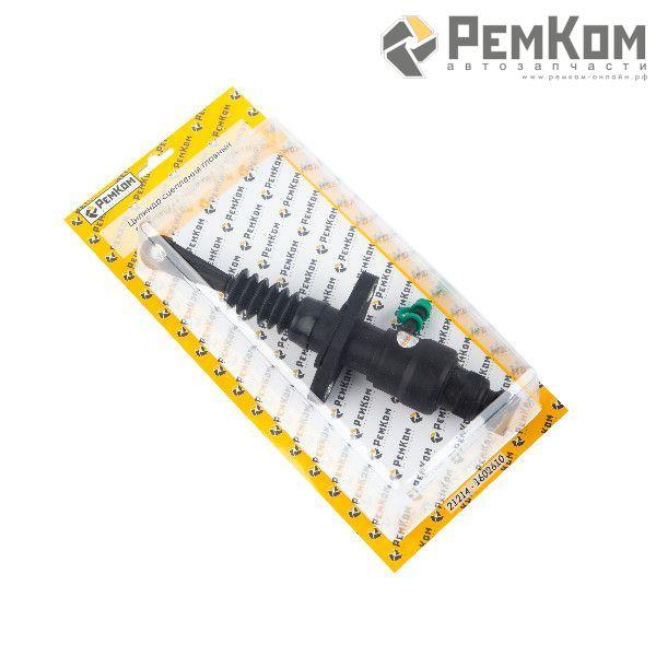 RK13006 *21214-1602610 * Цилиндр сцепления главный для а/м 21214, 2121, URB