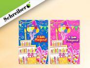 """Пакет подарочный бумажный """"С Днем рождения"""", 45x31x14см (арт. S 1512)"""