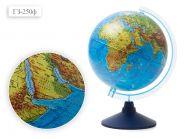 Глобус Земли д-р 250 физический (арт. ГЗ-250ф)