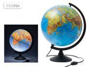 Глобус Земли д-р 320 физический с подсветкой (арт. ГЗ-320фп)