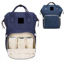 Сумка-рюкзак для мамы Mummy Bag, Синий