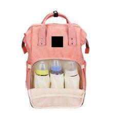 Сумка-рюкзак для мамы Mummy Bag, Персиковый