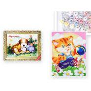 Набор для раскрашивания по номерам 30*40 см, 15 картин в ассортименте (арт. S 3767)