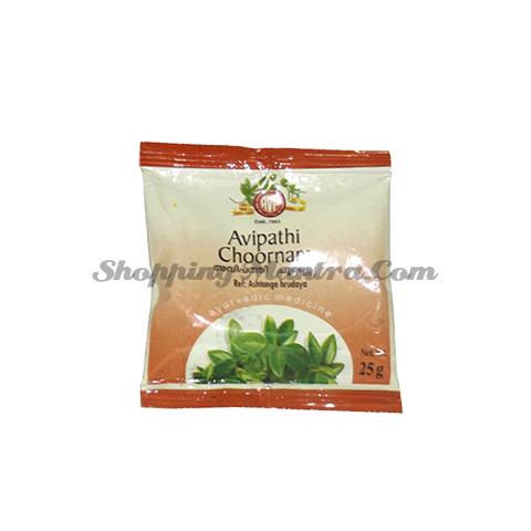 Авипати чурна Арья Вайдья Фарма | AVP (Arya Vaidya Pharmacy) Avipathi Choornam