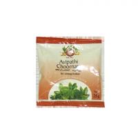 Авипати чурна Арья Вайдья Фарма   AVP (Arya Vaidya Pharmacy) Avipathi Choornam