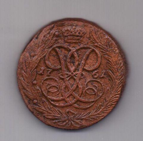 5 копеек 1761 года AUNC
