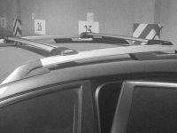 Багажник на рейлинги Subaru XV 2011-..., FicoPro R54, серебристый, крыловидные аэродуги