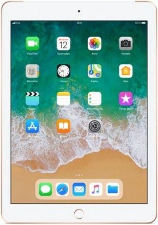 "Apple iPad (2018) 9,7"" 128Gb Wi-Fi + Cellular Gold"