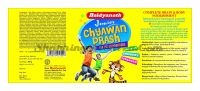 Чаванпраш детский Байдьянатх | Baidyanath Junior Chyawanprash
