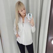 Модная белая рубашка с пуговицами сзади