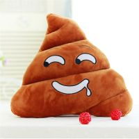 Подушка Emoji  Smiling Poop cunning