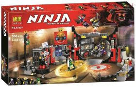 "Конструктор Ninjago Thunder Swordsman ""Штаб-квартира сынов Гармадона"""