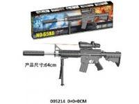 Снайперская винтовка NO.658A