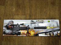 Автомат-пулемет пневматический с круглым диском Sniper NO.8263