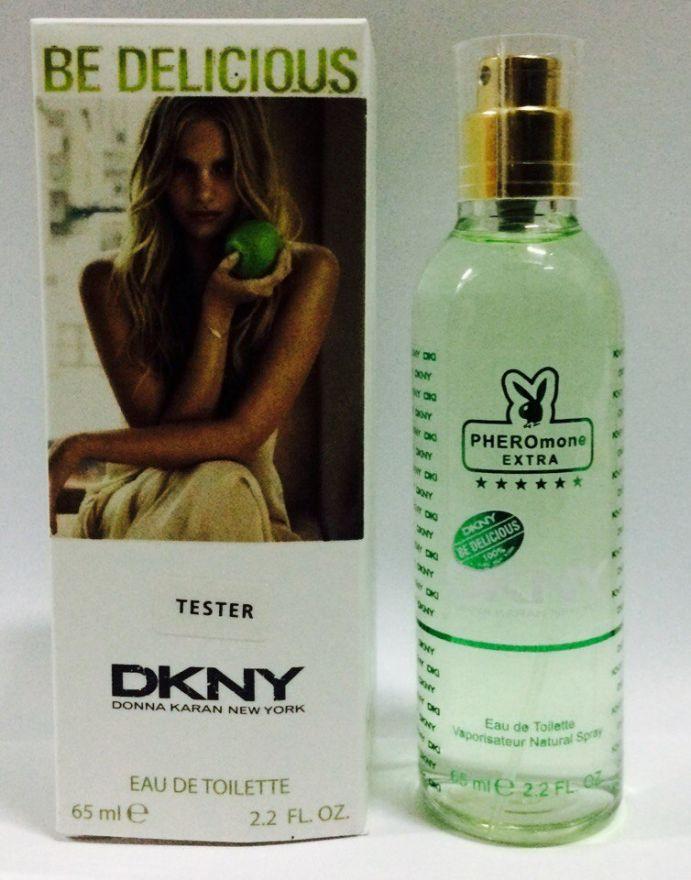 """Мини-парфюм с феромонами """"DKNY"""" Be Delicious for woman (65 мл)"""
