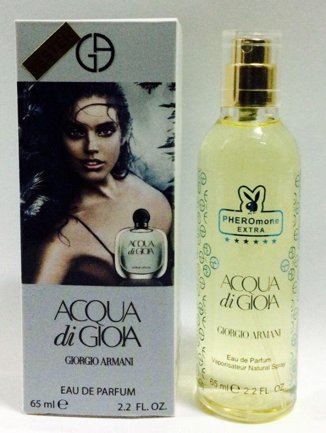 """Мини-парфюм с феромонами Giorgio Armani """"Acqua di Gioia"""" for woman (65 мл)"""