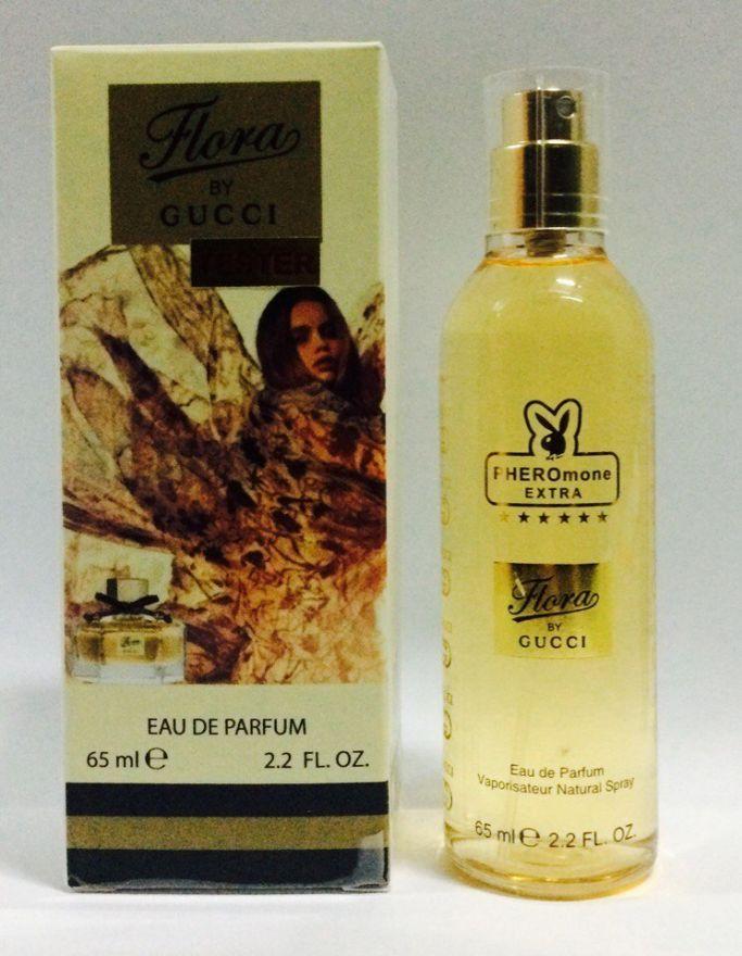 "Мини-парфюм с феромонами ""Gucci"" Flora by Gucci for woman (65 мл)"