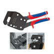 Клещи для монтажа металлических профилей (ПРОСЕКАТЕЛИ ДЛЯ ПРОФИЛЯ) KNIPEX 90 42 250