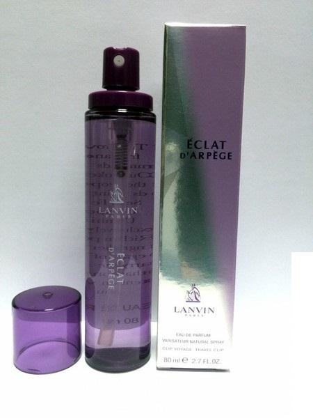 "Lanvin ""Eclat D'Arpege"", 80 ml"