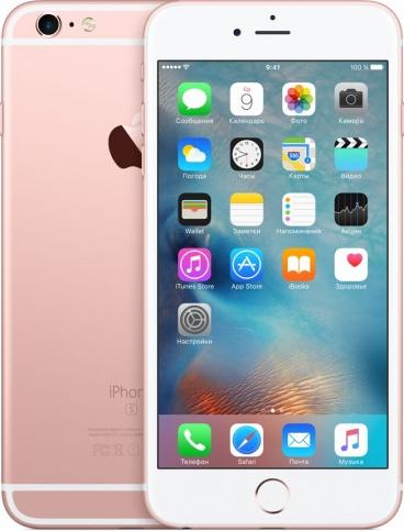 Смартфон Apple iPhone 6s Plus 32GB (розовое золото)