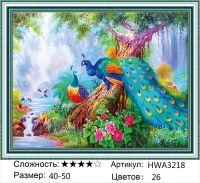 Алмазная мозаика на подрамнике HWA3218