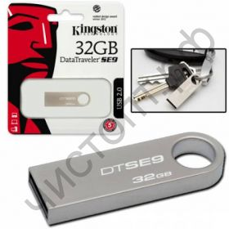 флэш-карта Kingston 32GB SE9  металл