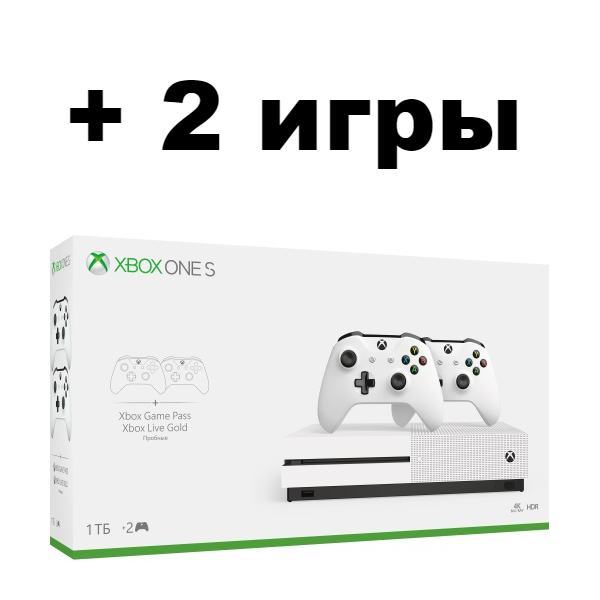 Игровая приставка Microsoft Xbox One S 1 TB + 2-ой Геймпад + 2 игры