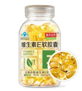 Натуральный ВИТАМИН Е из Китая, 60 кап по 0,5 гр