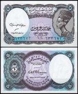Египет - 5 Пиастров 1998 - 99 UNC сиреневый фон