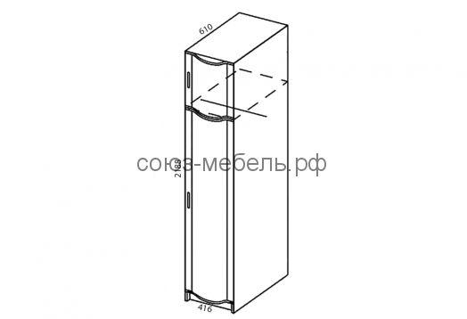 Гостиная Магнолия (пенал ПУ+витрина ШМ-1+шкаф угл. ШУГ+витрина ШМ-1+пенал ПУ)