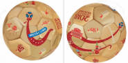 Футбольный мяч Moscow 2,2 мм, 23 см (арт. T11666)