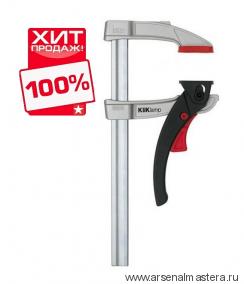 Легкая быстрозажимная струбцина KliKlamp KLI20 BESSEY BE-KLI20 ХИТ!