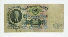 100 РУБЛЕЙ - 1947 СССР. ЗХ 733151