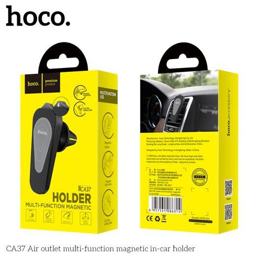 Магнитный держатель в авто HOCO CA37 Air, белый