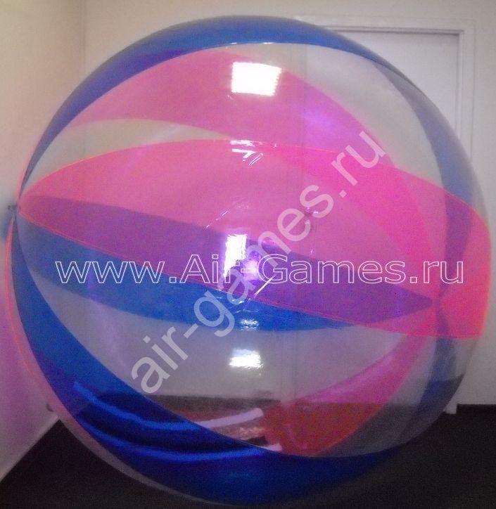 Водный шар/аквазорб ТПУ(цветной)