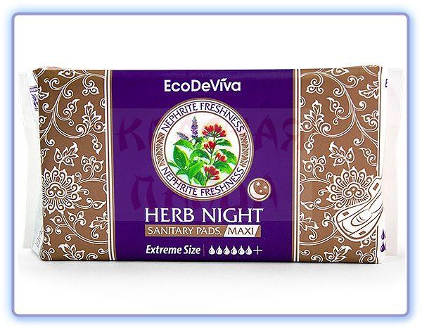 TianDe Прокладки женские на травах Нефритовая свежесть ночные макси