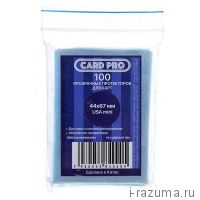 Протекторы Card-Pro USA mini 44х67 мм (100 шт.)