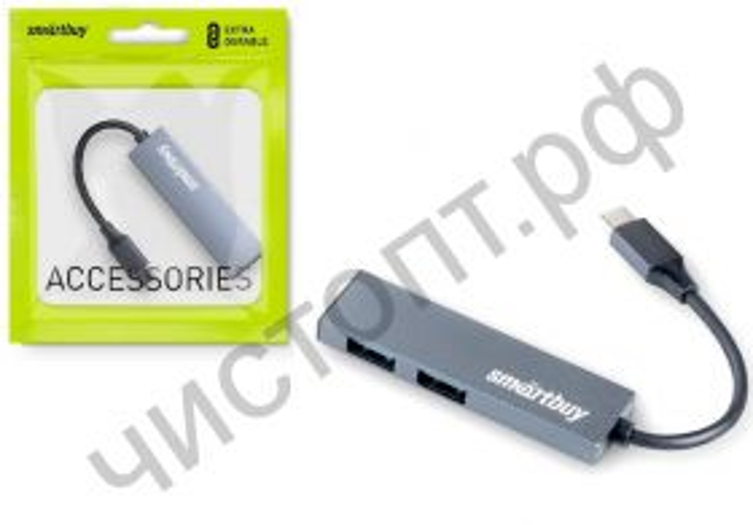 USB Type-C Хаб Smartbuy 460С 2 порта USB 3.0, металл.корпус, серый (SBHA-460С-G)
