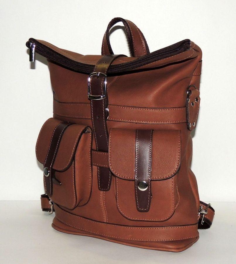"Бежевая кожаная сумка-рюкзак  ""Верди"""