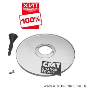 CMT300-SB1 База для крепления копировальных колец к фрезеру Triton TRA001 и СМТ7Е (S 8-12мм) ХИТ!