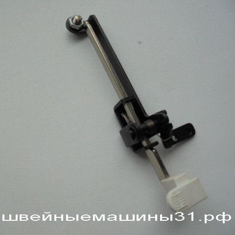 Выдвижной рычаг обработки автоматической петли JANOME 5515, 5519, 5522, 423, 419, 415 И ДР.    ЦЕНА 600 РУБ.