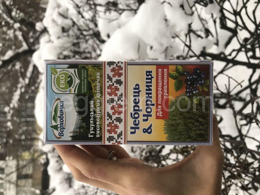 Чебрец и Черника,для улучшения пищеварения (30 грамм,20 пакетиков )