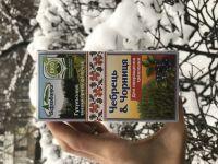 """Чай Чебрец и Черника """"Верховина"""",30 грамм"""