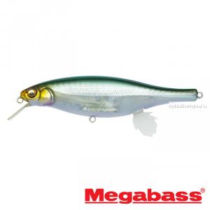 Воблер Megabass Vision 100 Miyabi 105мм / 17,4гр / Заглубление: 0,4 - 0,6 м / цвет: HT Kawabata