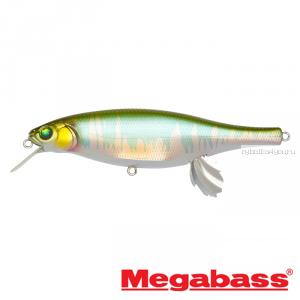 Воблер Megabass Vision 100 Miyabi 105мм / 17,4гр / Заглубление: 0,4 - 0,6 м / цвет: PM Oikawa M