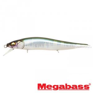 Воблер Megabass Vision Oneten Jr. 98мм / 10,5 гр / Заглубление: 0,5 - 1 м / цвет: Wagin Hasu