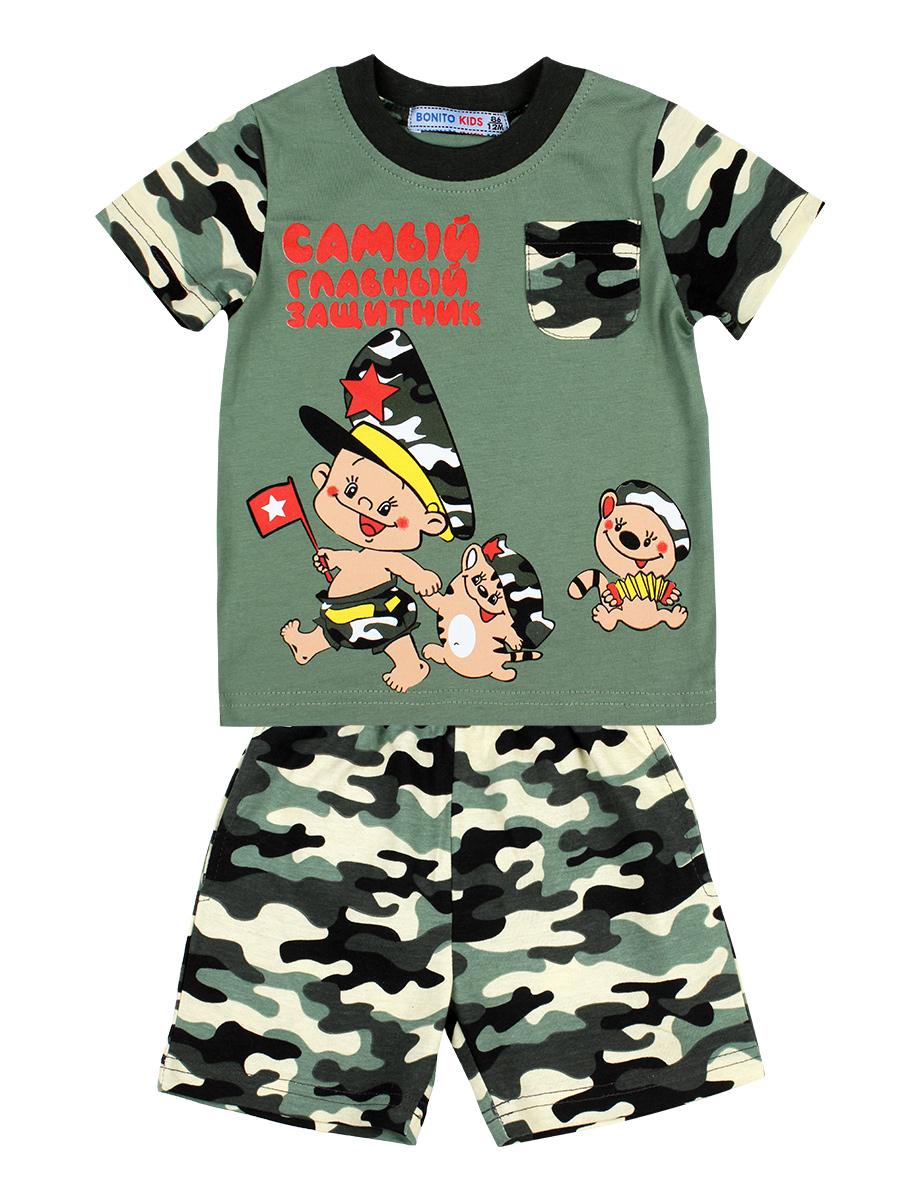 Комплект для мальчика с принтом камуфляж хаки