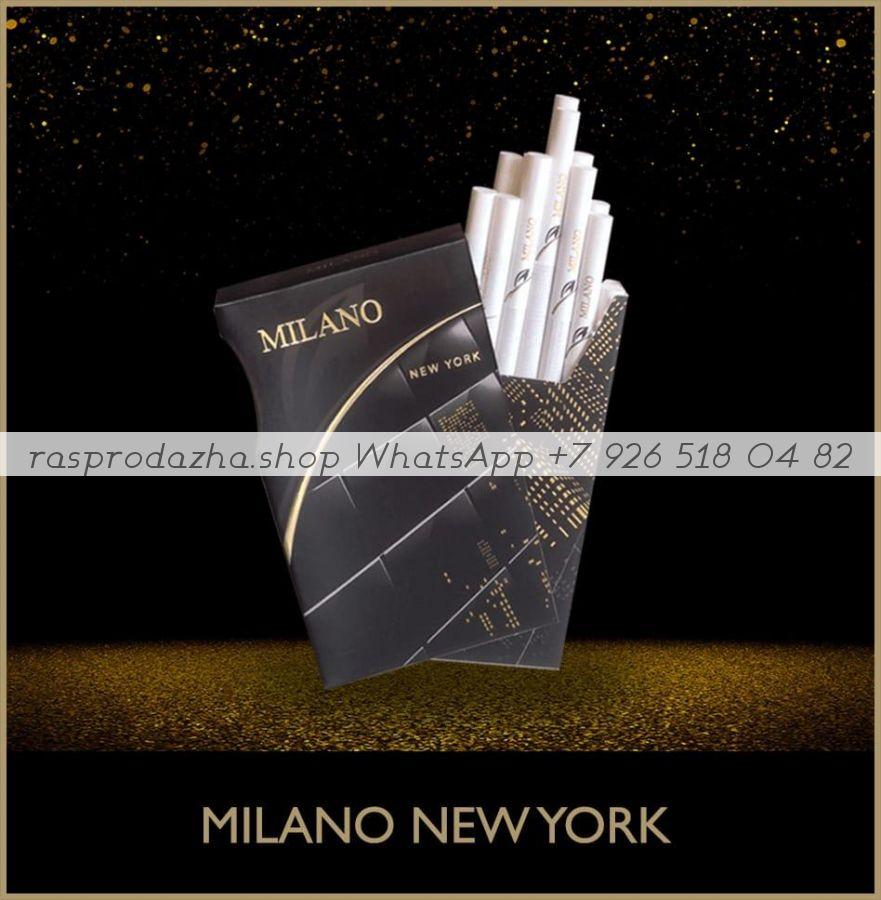 Milano New York 1 коробка (50 блоков)